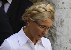 Сегодня исполняется месяц со дня ареста Тимошенко
