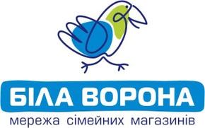 «Біла  Ворона» торжественно открыла три магазина в г.Киеве