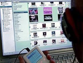 95% музыки в 2008 году скачивалось из интернета нелегально