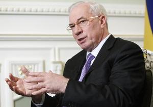 Азаров рассказал, когда власти планируют ликвидировать налоговую милицию