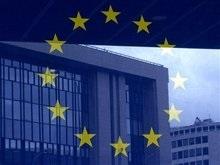 ЕС осудил теракт в Южной Осетии