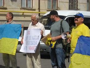 В Симферополе прошел митинг с требованием вывести ЧФ РФ из Крыма