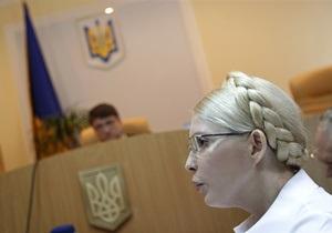 Суд по делу Тимошенко объявил перерыв до среды
