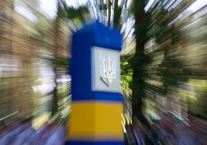 новости Харьковской области - пограничники - контрабанда - Правоохранители задержали двоих россиян, которые уже не могли тащить 340 кг болтов через границу