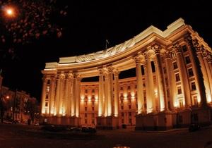 После череды территориальных споров МИД Украины заявил об улучшении отношений с Румынией