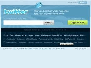 Число записей в Twitter перевалило за 5 миллиардов
