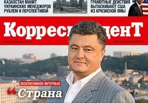 Порошенко рассказал о продаже своей доли в UMH и давлении из-за резонансных статей в Корреспонденте
