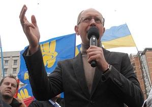 Яценюк: Создав временную следственную комиссию, власть решила  заговорить  тему фальсификаций