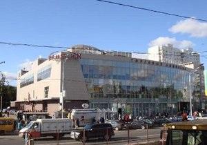В Москве произошел пожар в торговом центре