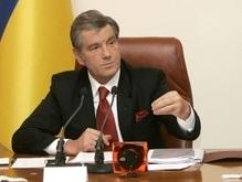 Сегодня Ющенко встретится с Дубиной и губернаторами