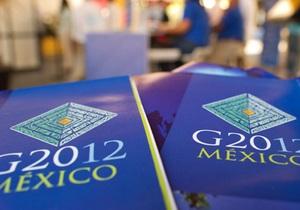 В Мехико стартовал саммит G20