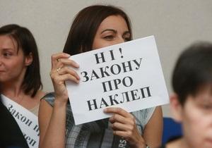 Законопроект о клевете: журналистские организации выступили с совместным заявлением