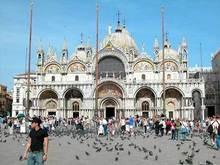 В Венеции 60 тысяч людей встретят Новый год в поцелуе