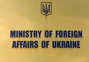 МИД создал фонд экстренной помощи украинцам за границей