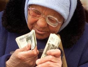 Сегодня россиянам повысили пенсии