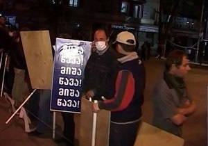В Тбилиси провели спецоперацию по разгону акции протеста