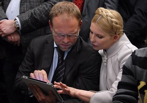 Корреспондент: Сетевой маркетинг. Украинская оппозиция осваивает социальные сети