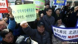 В Совете ООН по правам человека подрались из-за Пхеньяна