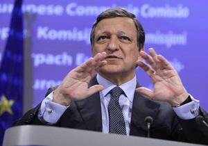 Еврокомиссия представила план введения налога на финансовые транзакции