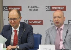 Батьківщина приняла заявление к партии УДАР о принципах объединения в новой Раде