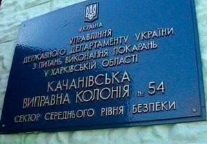 Депутаты посетили Качановскую колонию: Тимошенко не дают ходунков или костылей