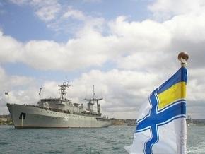 Военные предлагают отмечать День создания национального флота УНР