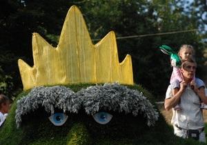 В Киеве торжественно открыли 55-ю ежегодную выставку цветов
