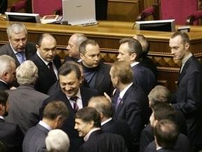 БЮТ и Партия регионов блокируют Раду одновременно