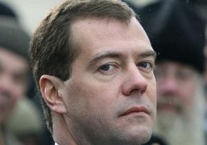 Медведев поручил новому послу России в Украине приступить к исполнению своих обязанностей