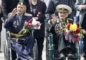 Власти Киевской области обеспечат всех ветеранов войны жильем в ближайшие два года