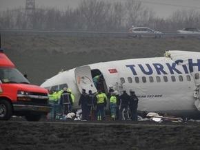 Все пассажиры разбившегося в Амстердаме самолета получат компенсации