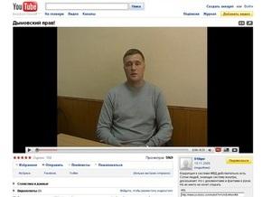 Эффект Дымовского: к властям обратились следователь военной прокуратуры и подполковник МВД