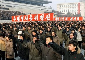 Сеул назвал пропагандой призыв КНДР к переговорам