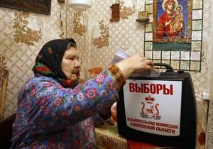 ЦИК выдал россиянам почти два миллиона открепительных талонов