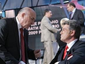 Сегодня Ющенко встретится с Пинзеником и Стельмахом