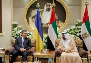 Янукович и президент ОАЭ наградили друг друга орденами