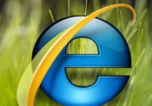 Microsoft выпустит патч для Internet Explorer