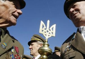 Украина может остаться без большого герба