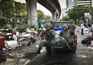 Таиландские военные осадили занятый оппозиционерами храм