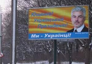 Верховная Рада пополнится новым депутатом