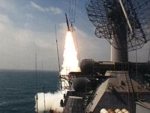 Тихий океан перекрыли для стрельбы по спутнику-шпиону