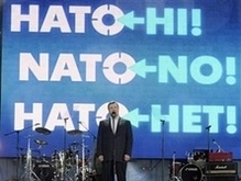 Треть украинцев усматривают в США и НАТО угрозу безопасности