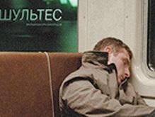 Шультес Бакура Бакурадзе - лучший фильм Кинотавра