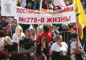 Предприниматели грозят общенациональной забастовкой в случае принятия Налогового кодекса