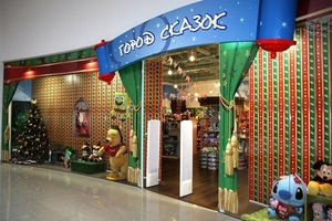 Город сказок  открывает Интернет-магазин подарков Дисней