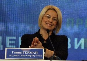 Герман пообещала научить Тимошенко лепить вареники