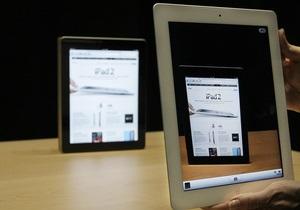 Аналитики предрекают сокращение поставок iPad из-за взрыва на заводе в Китае