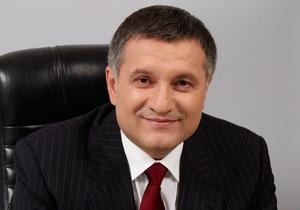 Пресс-секретарь: Аваков находится в Европе более двух месяцев
