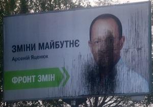 Фронт Змін заявляет, что билборды на Одесской трассе испорчены в девятый раз подряд