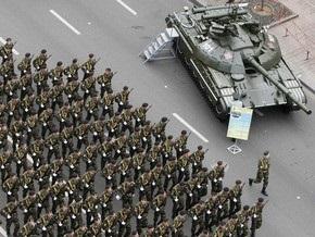 Минобороны: Россия хочет скомпрометировать украинскую армию